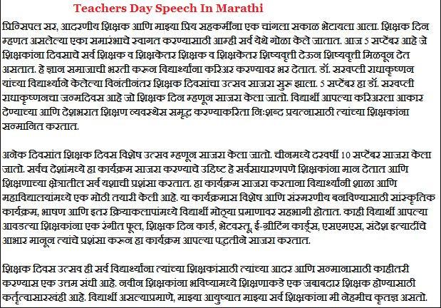 Draw Or Translate English To Marathi By Nileshpancha575