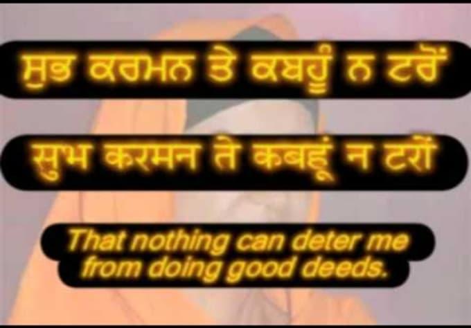 Translate Punjabi Into English Or English Into Punjabi Per Words - Invoice meaning in punjabi