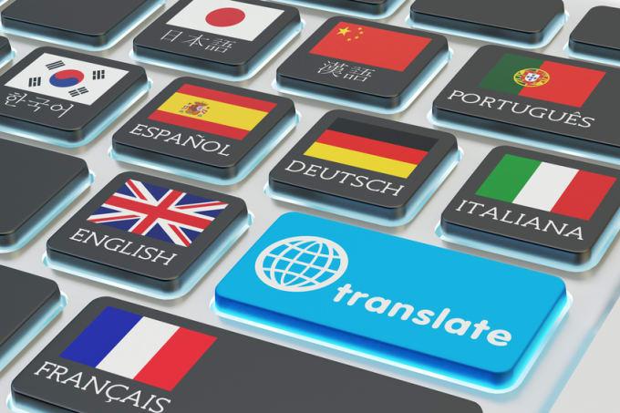 provide the best english to spanish translation