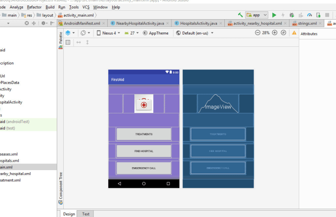 make best android app