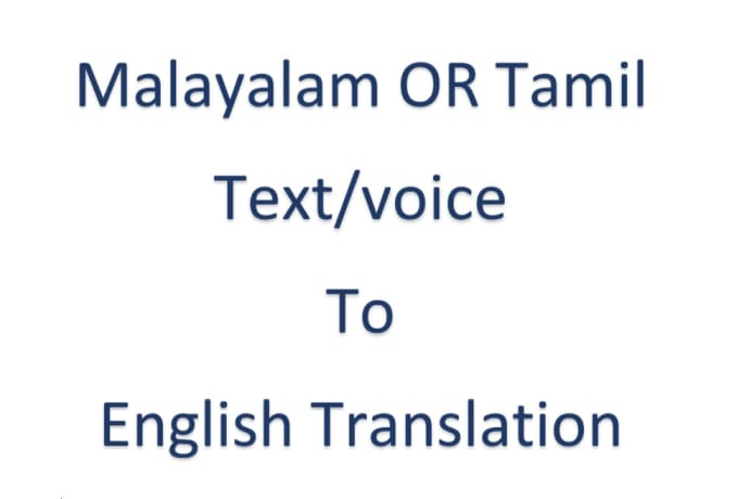 translate malayalam or tamil text or voice to english