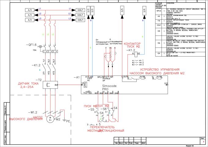Design electrical diagram and layout scheme by Alexkuzm