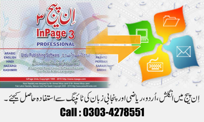 Punjabi Typing