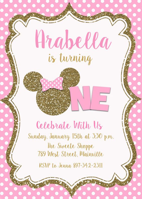 Do Digital Invitations For You Birthday Party