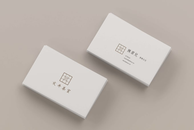 Design your business card in chinese and english by zoniatsang design your business card in chinese and english reheart Image collections
