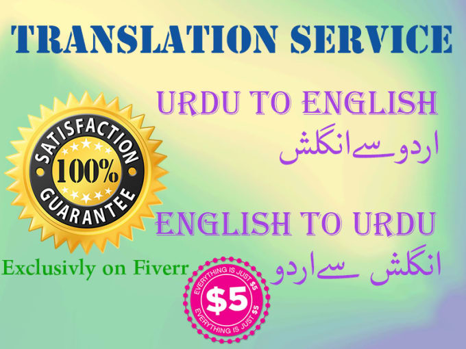 waqasme1 : I will translate urdu to english and vice versa for $5 on  www fiverr com