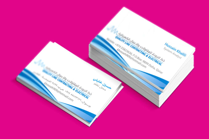 Design arabic and english business cards by madanivly design arabic and english business cards reheart Choice Image