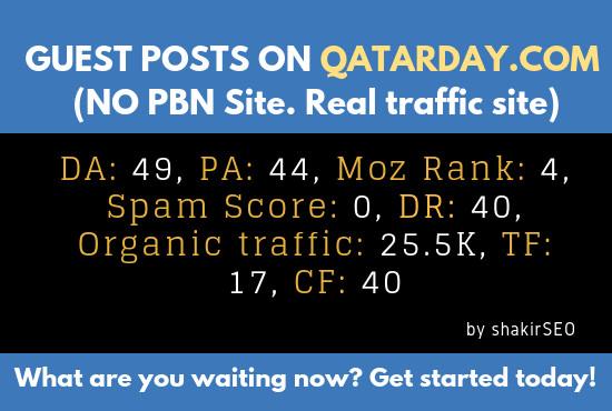 guest post on qatarday da 49 ahrefs traffic general blog