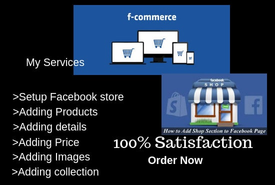set up shop on your facebook page