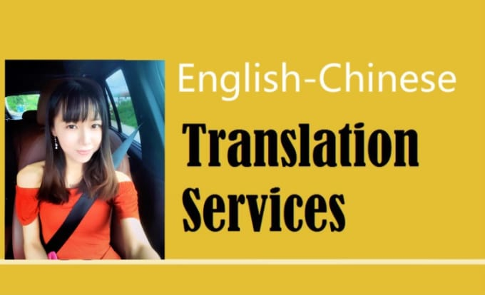 outdoorsfan : I will provide accurate english to chinese, translation for  you for $5 on www fiverr com