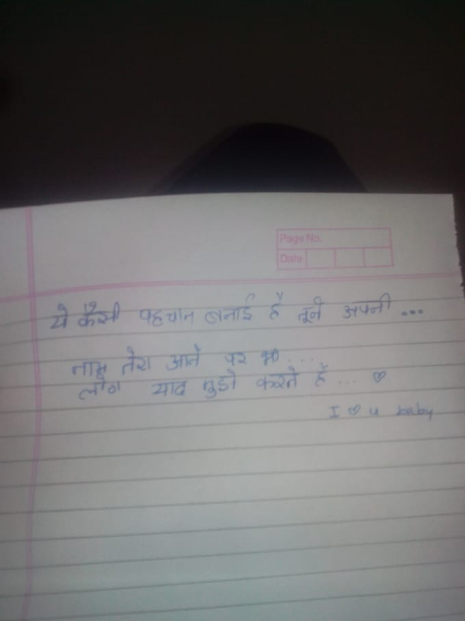 A in Write hindi letter love