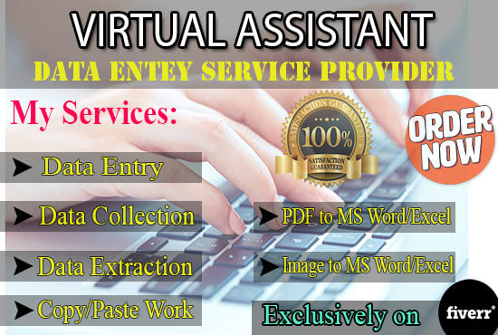 complete your data entry work