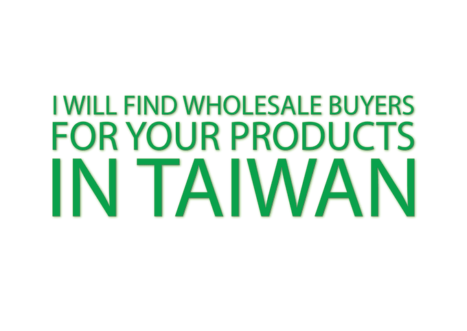 find wholesale buyers for your products in taiwan