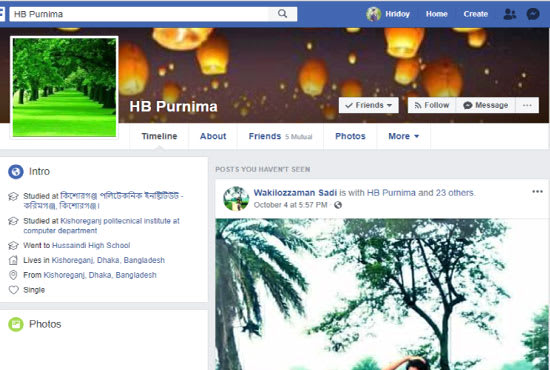 Create Facebook Cover Photo And Banner By Hassan Hp