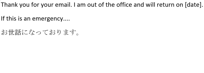 give you an adjustable out of office response script in japanese