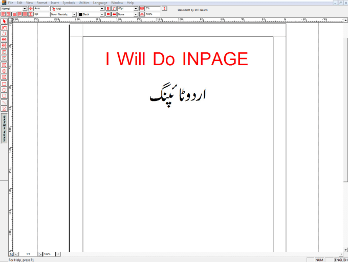 nadeemahmed894 : I will do urdu typing and setting on inpage for $5 on  www fiverr com