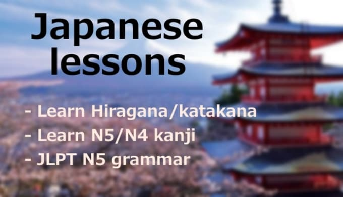 radurosca : I will teach you n5 japanese and give you learning tips, on  discord for $5 on www fiverr com
