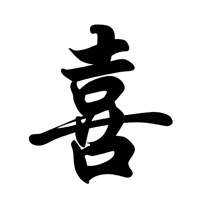 kathrinamendoza : I will chinese and japanese calligraphy for $5 on  www fiverr com