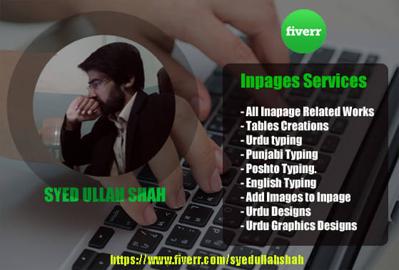 do any type of work related inpage