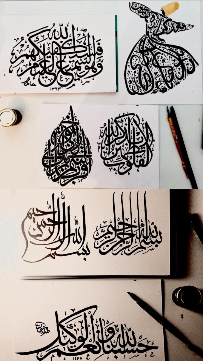Handcraft Beautiful Arabic Calligraphy For You By Ridwanadam586