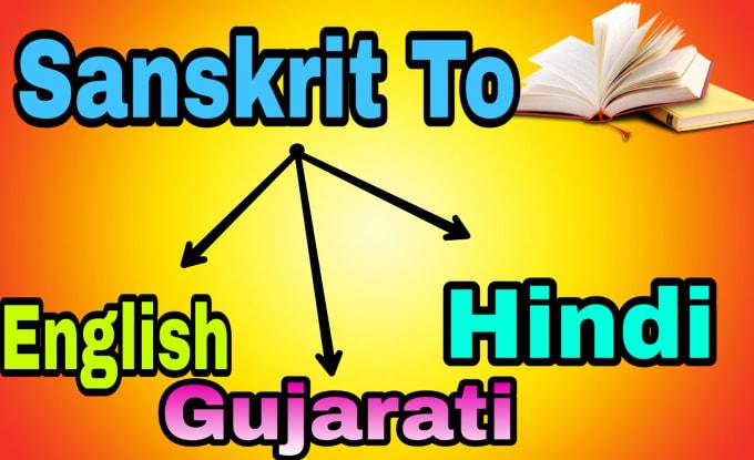 translate sanskrit to english, hindi and gujarati