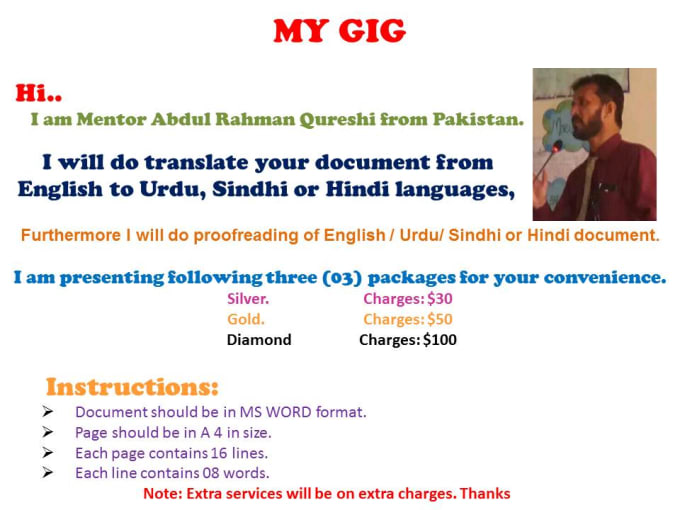 translator for english to urdu and urdu to eng document