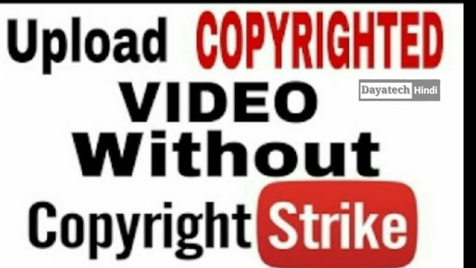 upload 120 videos in youtube without copyright strike