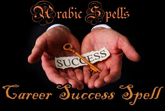 cast extreme powerful arabic job career success spell