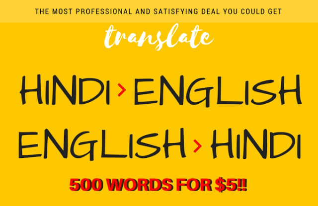 translate hindi to english and english to hindi translation