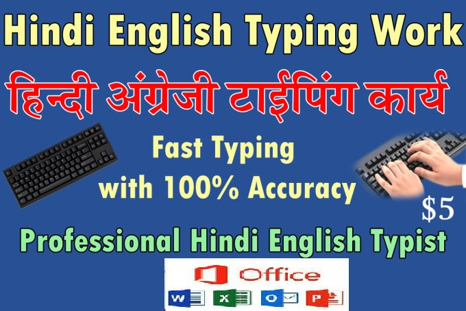 anuragsoni22 : I will do english and hindi typing for 2 hours for $10 on  www fiverr com