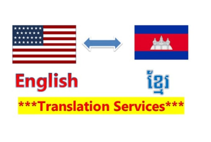 do translations between khmer and english