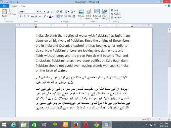 an english paragraph