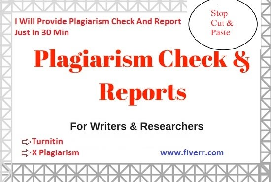 how to check your work for plagiarism