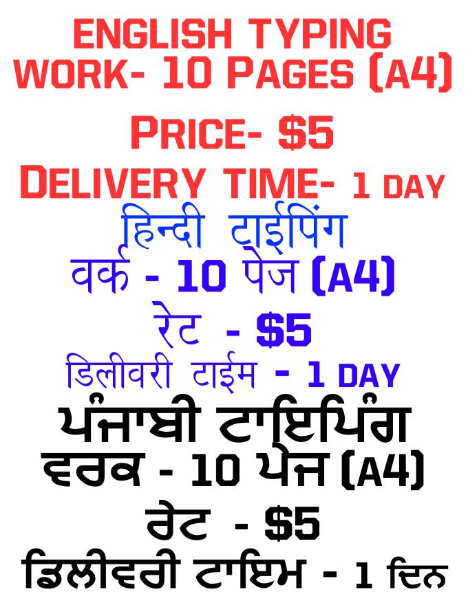 do typing in hindi, english and punjabi