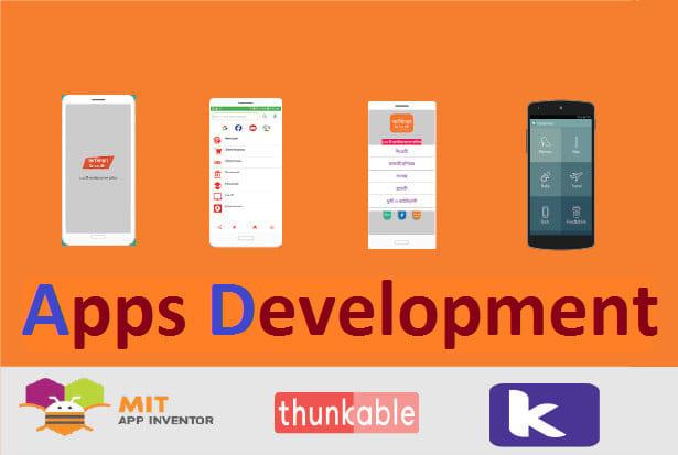 make your app on thunkable,kodular and appybuilder