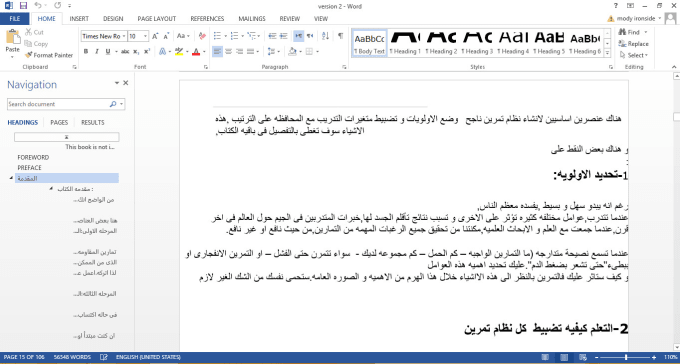 muhamed_maher : I will arabic english translating and writing for $5 on  www fiverr com