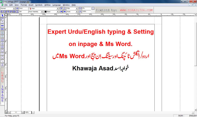 khawajaasad204 : I will do urdu typing and setting on inpage and ms word  for $5 on www fiverr com