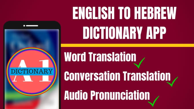 translation and audio english to hebrew and hebrew to english also spanish