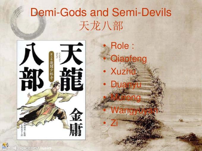 provide chinese martial arts novels