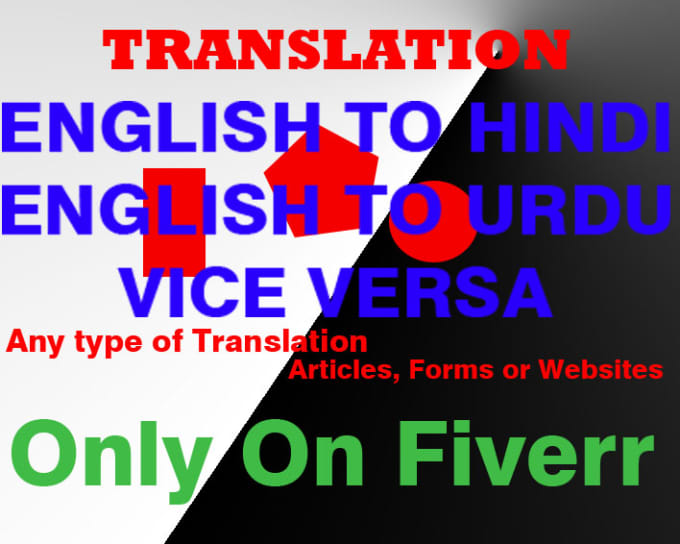 How to translate hindi image to english