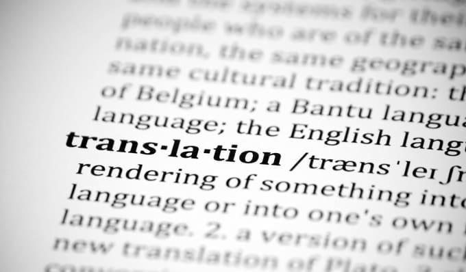 english translation and chinese translation