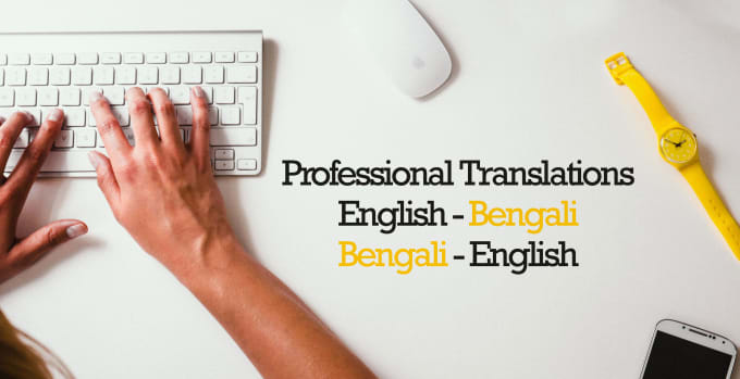 translate your bengali docs into english