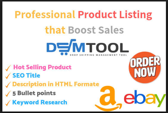 Products To Sell On Ebay And Make Money Dropship Amazon Lister Minerva Educational Institutions
