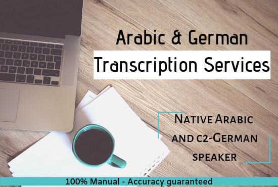 Arabic transcription services
