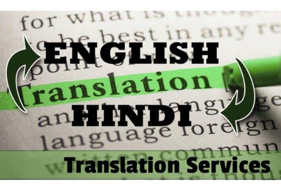 do translation hindi to english and english to hindi