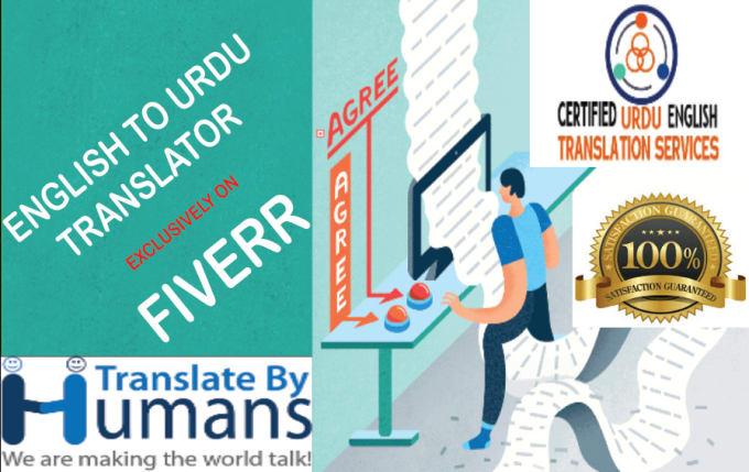 do english to urdu and punjabi translation in 24 hours