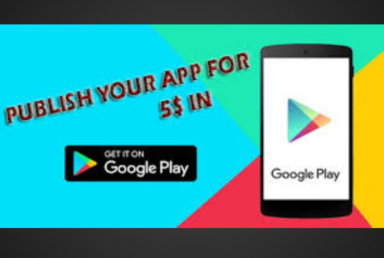 publish app on play store or play console