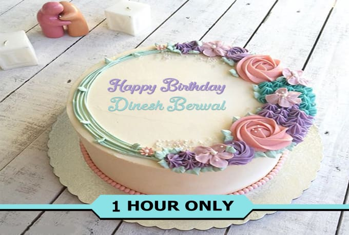 Phenomenal Write Your Name On Birthday Cake Images Yummimages Funny Birthday Cards Online Bapapcheapnameinfo
