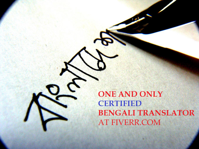 English to bengali bangla translation fiverr provide english to bengali translation stopboris Gallery
