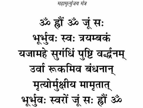 give you a Beej Mantra to attract what you want